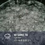 今日のサムイ島 1月13日 よく降ります