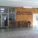 今日のサムイ島 7月25日 病院-高いです