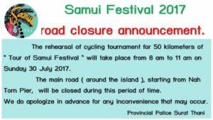 サムイ島 交通渋滞するかも情報 7月30日と9月7-10日