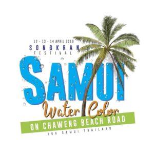 サムイ島 2019年のチャウエンのソンクラーンフェスティバルは4/12-14の3日間!